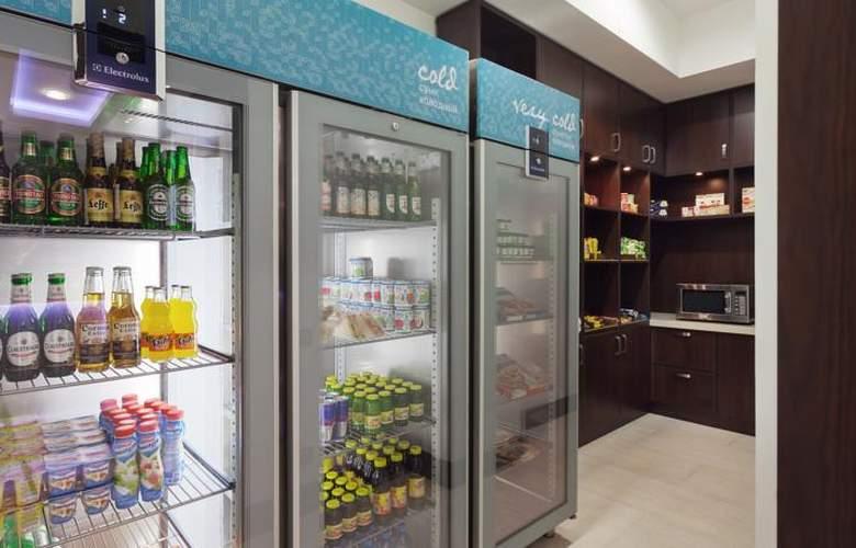 Hilton Garden Inn Astana - Services - 21