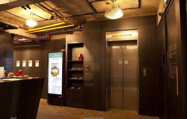 Seoul 53 hotel - General - 1