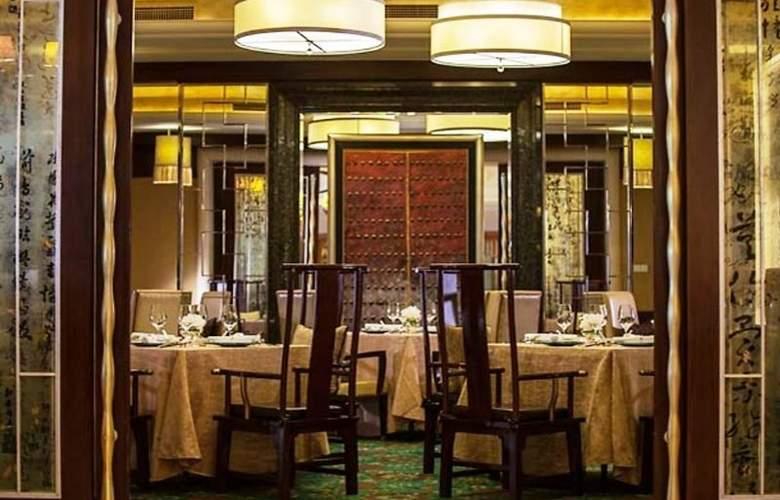 Renaissance Shanghai Pudong - Restaurant - 7