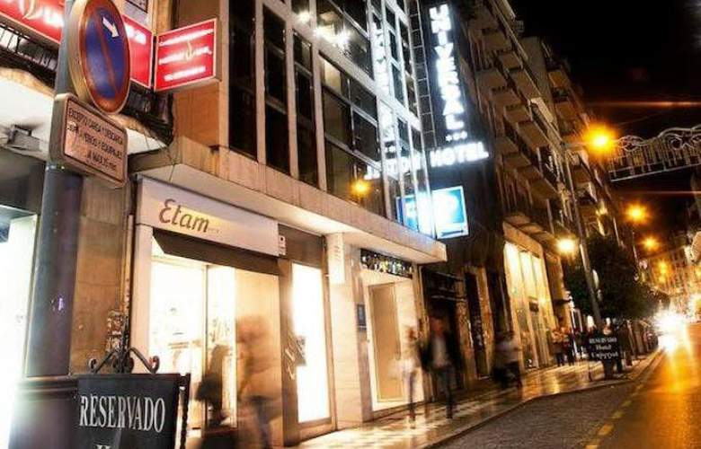 Universal Granada - Hotel - 0