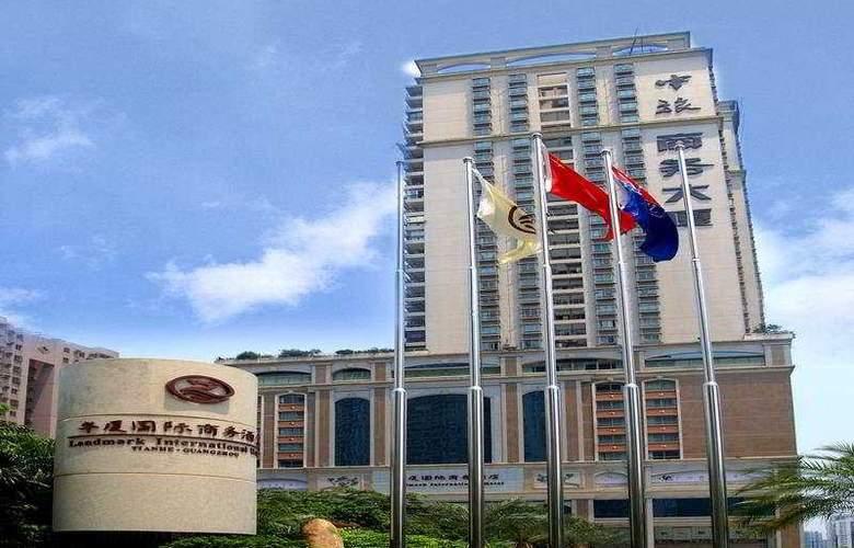 Landmark International Tianhe - Hotel - 0