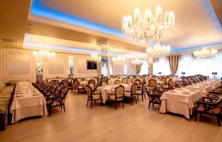 Atlantic Garden Resort - Restaurant - 23