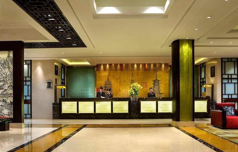 Sofitel Hangzhou Westlake - Hotel - 63
