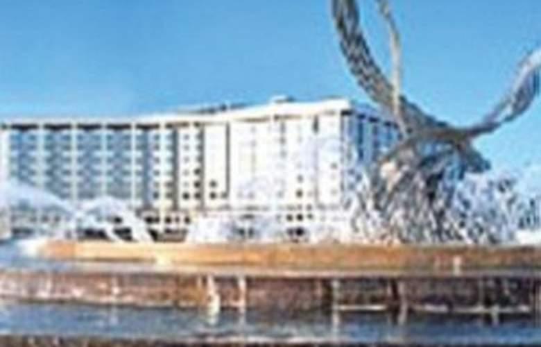 Radisson Sas Slavyanskaya - Hotel - 0