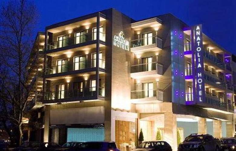 Anatolia - Hotel - 0