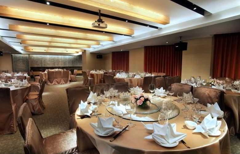 Park City Hotel Luzhou Taipei - Restaurant - 2