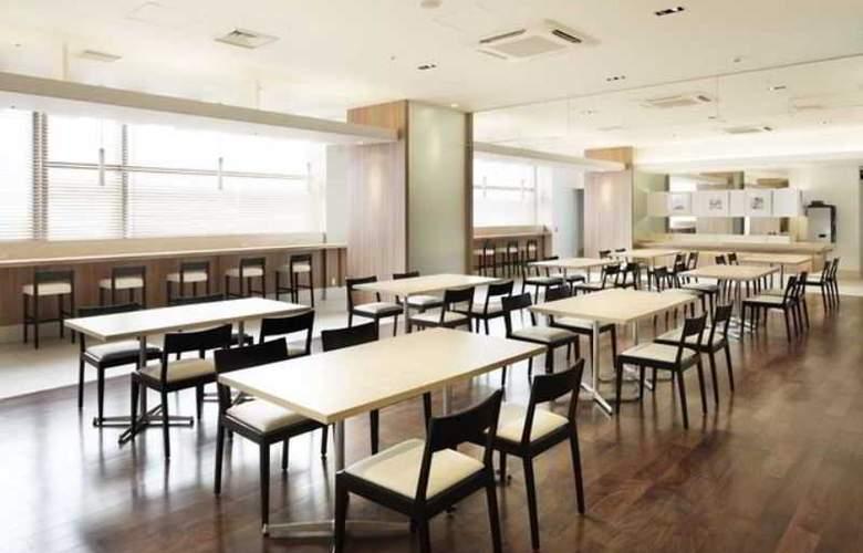 Hundredstay Tokyo Shinjuku - Restaurant - 26