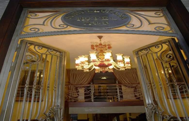 Sokullu Pasa - Hotel - 8