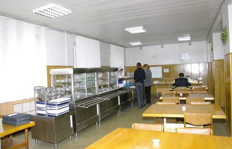 Hostel 2 Polytechnic Institute - Restaurant - 4