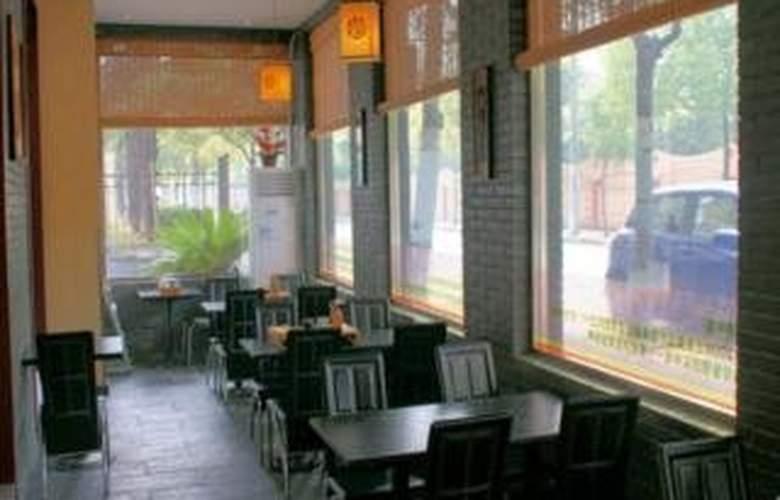 Fengye Super8 Hongqiao - Restaurant - 2