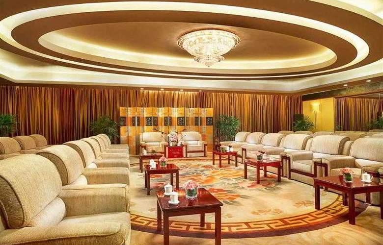 Sofitel On Renmin Square Xian - Hotel - 33