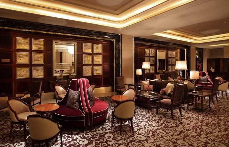 Waldorf Astoria Shanghai on the Bund - Restaurant - 59