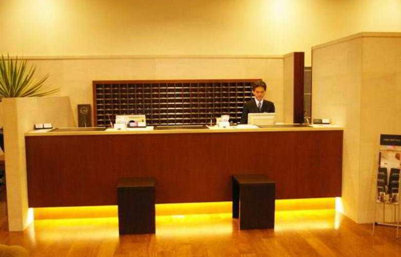 Sutton Place Hotel Hakata - General - 6