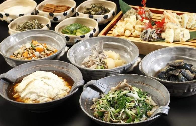 Kyoto Arashiyama Onsen Kadensho - Hotel - 16