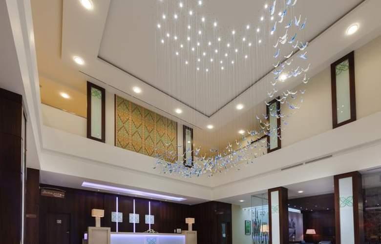 Hilton Garden Inn Astana - General - 1