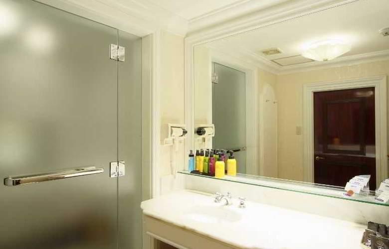 Hotel Grand Fine Kyoto Minami - Room - 19