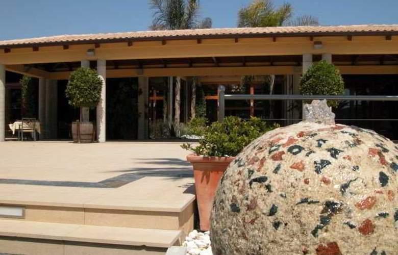 El Plantio Golf Resort - General - 3