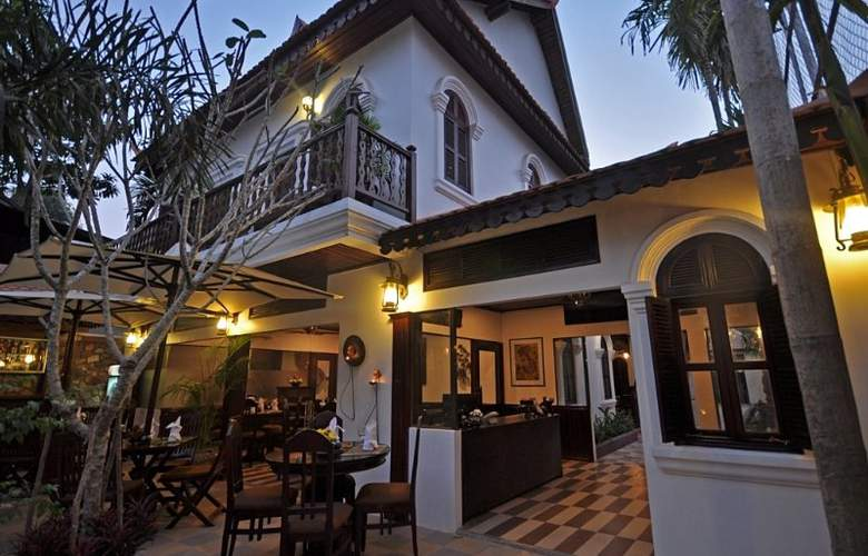 HanumanAlaya Villa - Hotel - 5