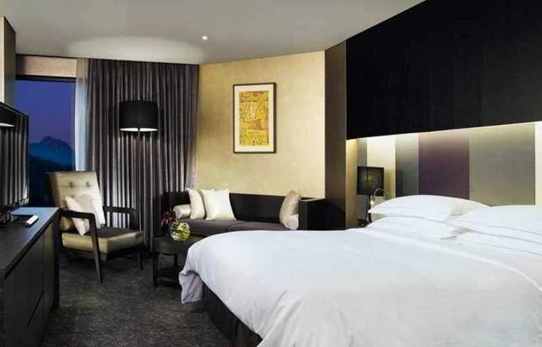 Grand Hilton Seoul - Hotel - 11