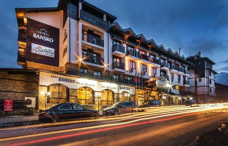 Bansko Spa & Holiday - Hotel - 8
