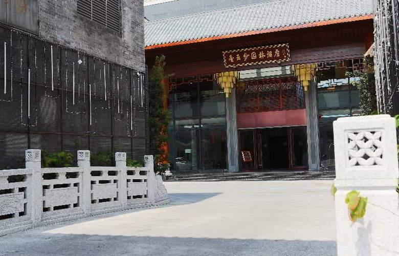 Xiang Yun Sha Garden Hotel - Hotel - 5