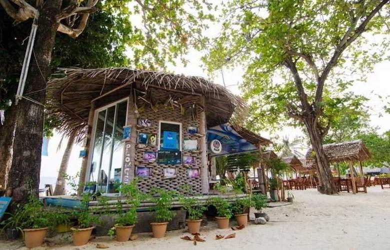 Phi Phi The Beach Resort - Hotel - 10