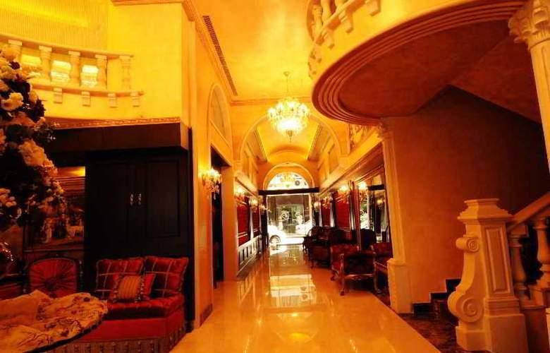 Queens Suite Hotel - General - 6