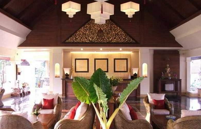 Laluna Hotel & Resort Chiang Rai - General - 1