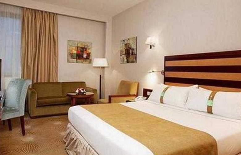 Holiday Inn Al Qasr - Room - 2