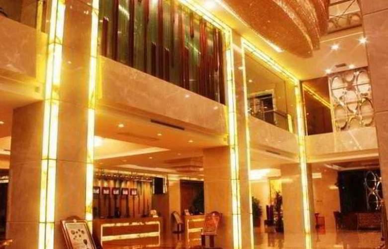 Fulai Garden Hotel - General - 1