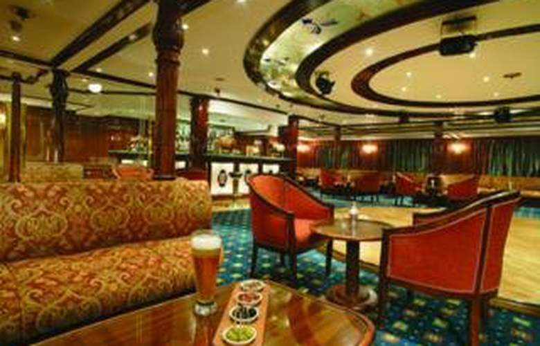 M/S Moevenpick Radamis II Nile Cruise (aswan) - Bar - 8