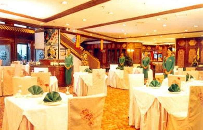 Hai Tian Qingdao - Restaurant - 3