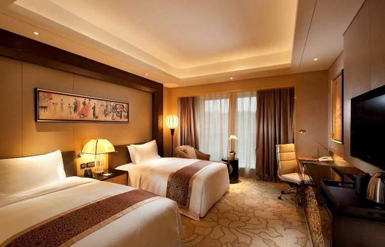 Hilton Xi'an - Room - 5
