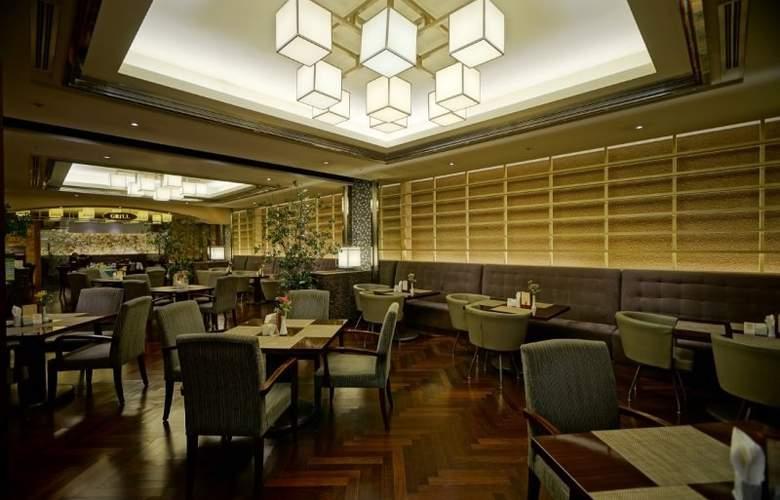Pacific Seoul - Restaurant - 4