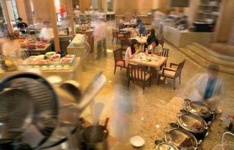 Hilton Sanya Resort & Spa - Hotel - 7