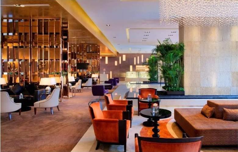 Radisson Blu Plaza Hotel Chongqing - Bar - 3
