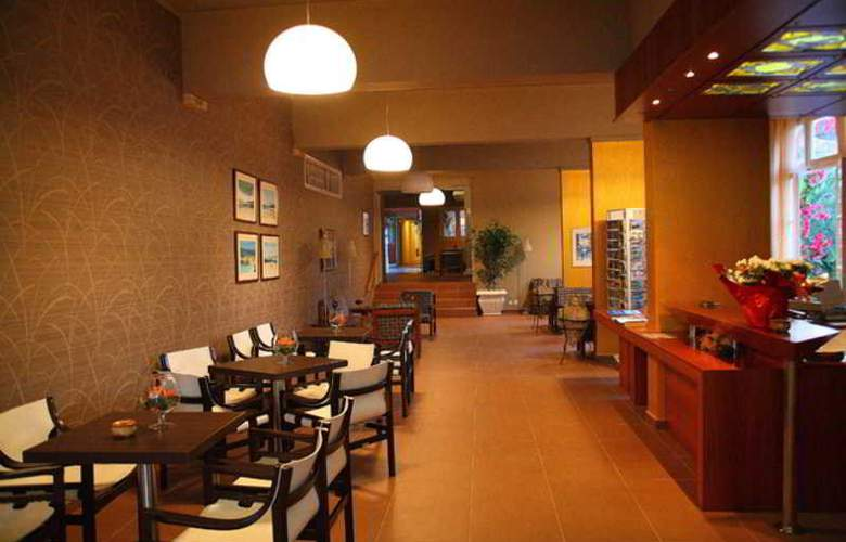 Athos - Restaurant - 7