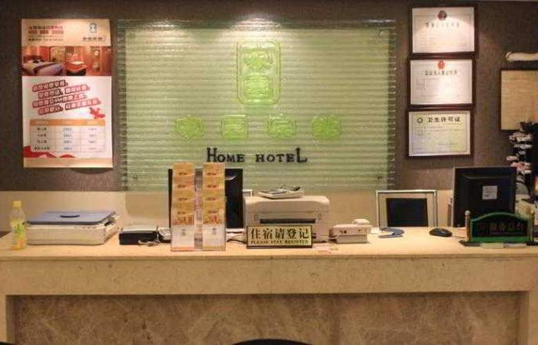 Home Club Hotel Shimao Branch - General - 0