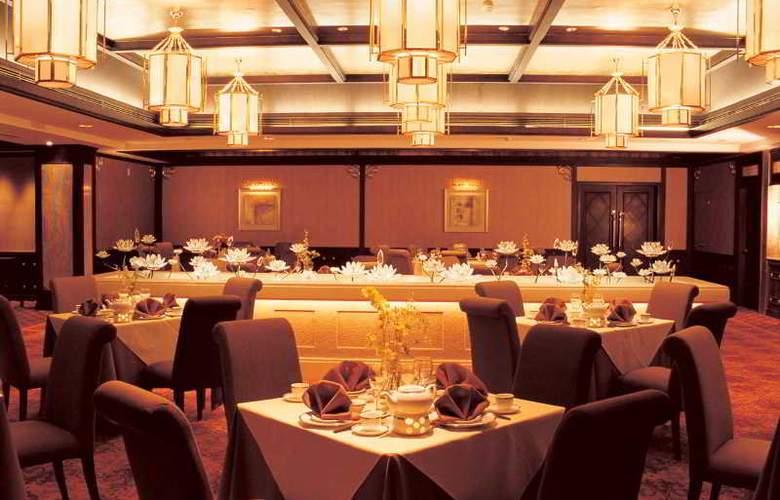 Hongqiao State Guest - Restaurant - 17