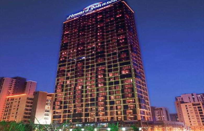 Howard Johnson All Suites Suzhou - Hotel - 0