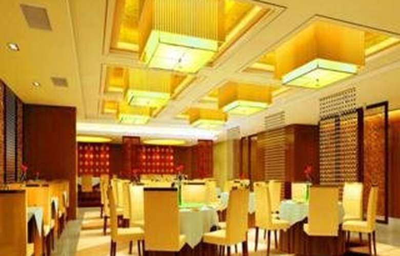 Vision - Restaurant - 2