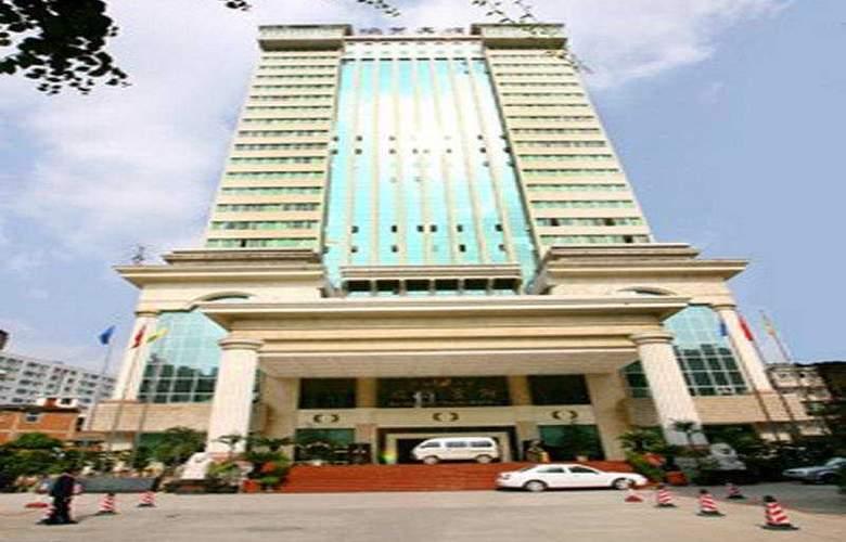 Yunnan Economic Trade - Hotel - 0