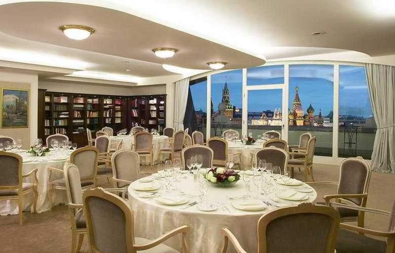 Baltschug Kempinski Moscow - Restaurant - 6