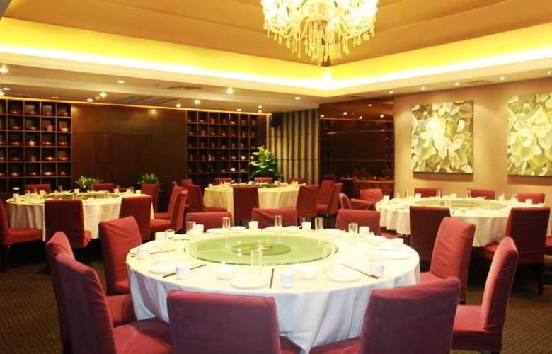 Ramada Plaza Zhengzhou - Restaurant - 5
