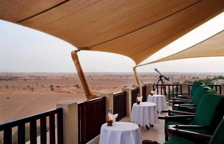 Al Maha Desert - Bar - 0