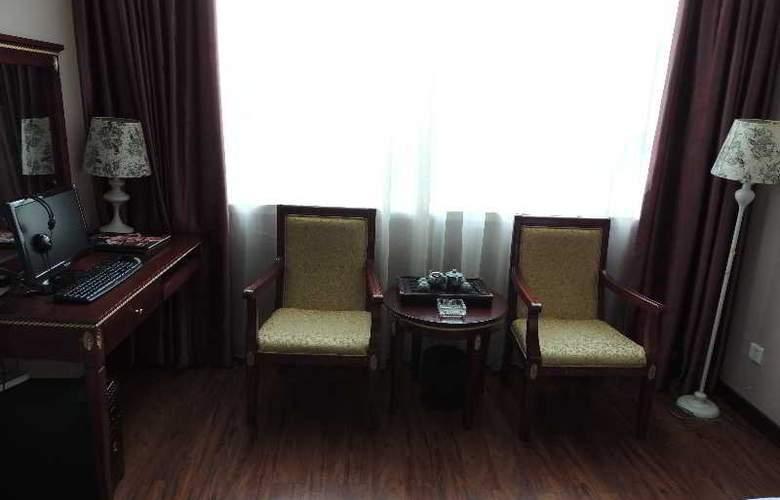 Guangzhou Blog Hotel - Restaurant - 4
