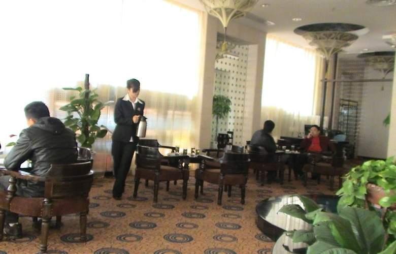 Di Yuan - Hotel - 6