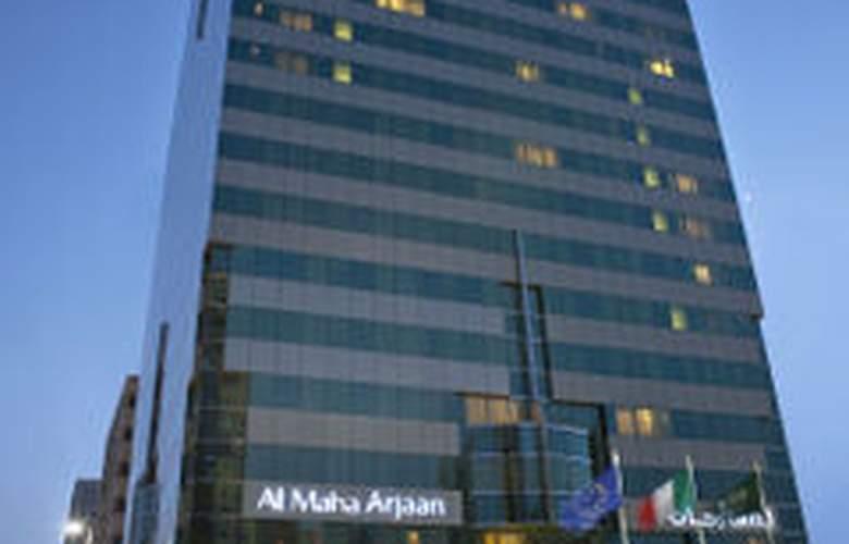 Al Maha Arjaan by Rotana - General - 0