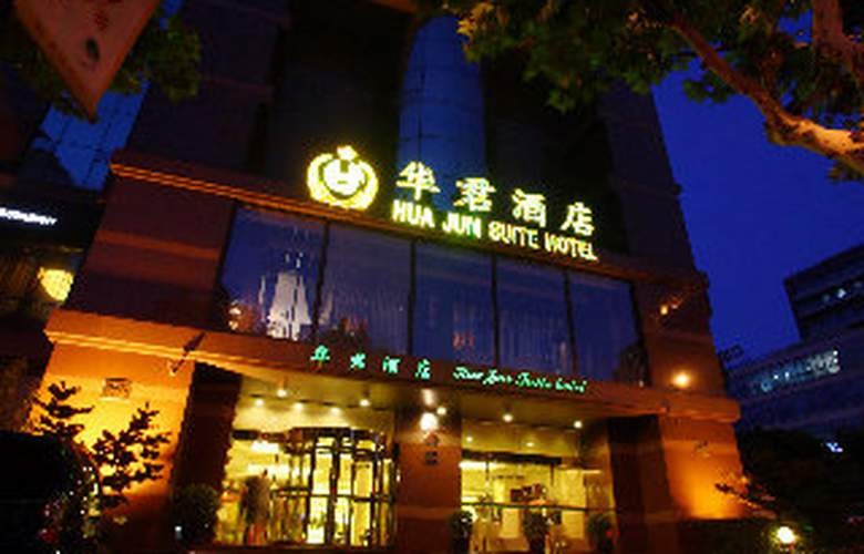 Hua Jun Suite - Hotel - 0