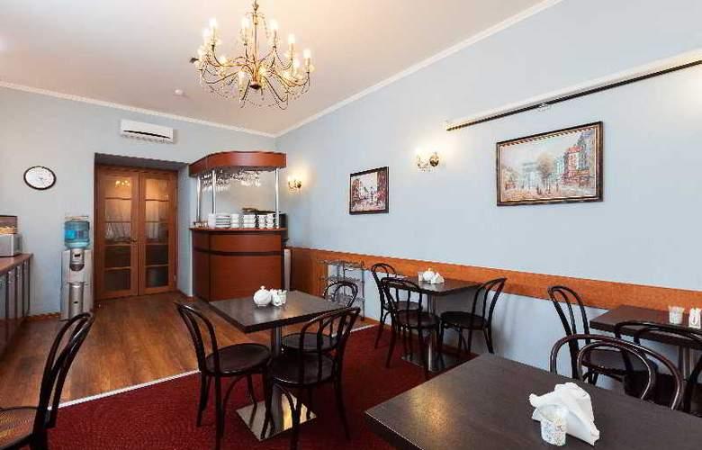 Allegro Ligovsky Prospect - Restaurant - 42